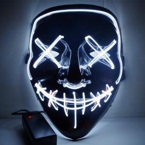 LED Purge Mask White