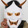 Oni Demon Mask white color