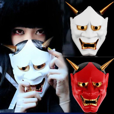 new horror japanese oni mask white