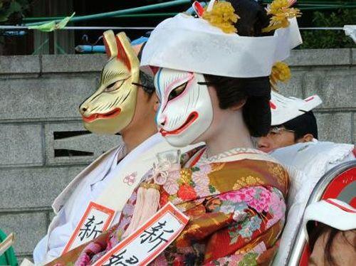 yomeiri kitsune mask